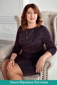 Ольга Юрьевна Постнова